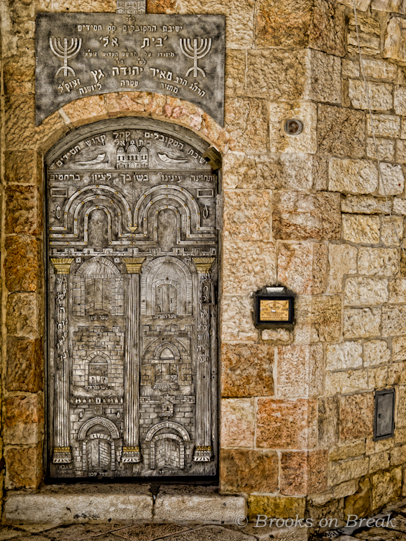 Jewish Door in the Old City in Jerusalem