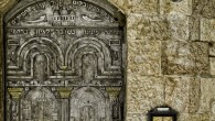A photograph of a historic door in the Jewish Quarter of the Old City in Jerusalem.